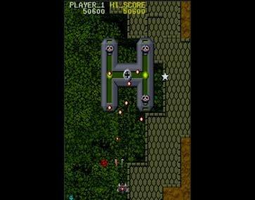 EXED EXES screenshot