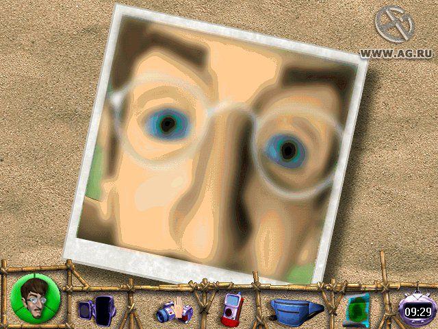 Panty Raider screenshot