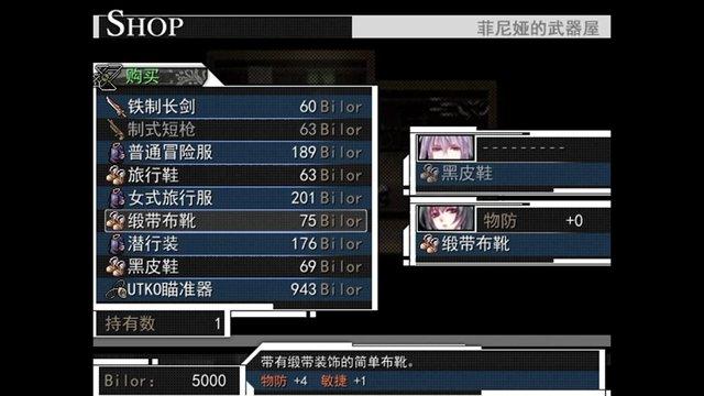 Asyula 方舟之链 screenshot