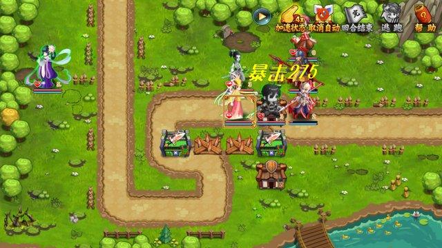 Hero Legends screenshot