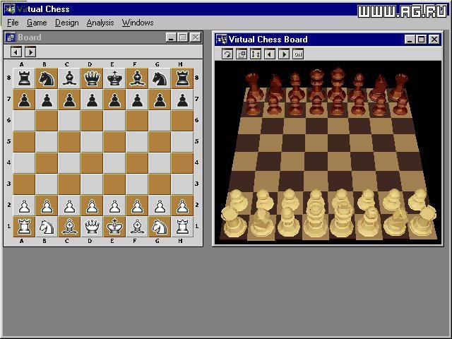 Virtual Chess for Windows screenshot