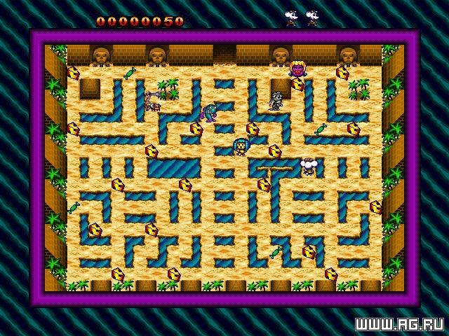 Fun 'N Games screenshot