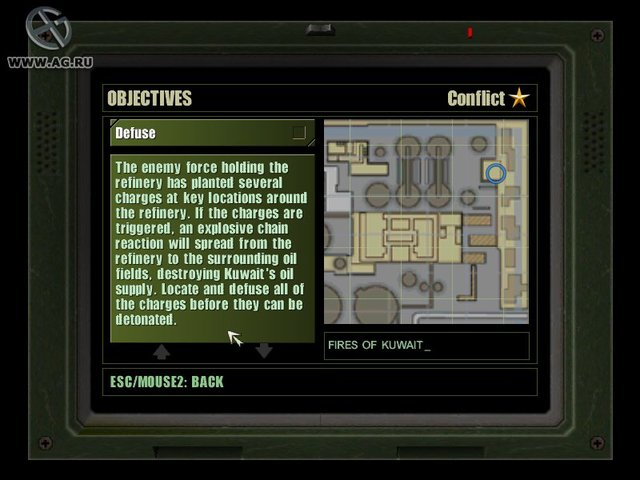 Conflict: Desert Storm 2 - Back to Baghdad screenshot