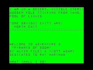 Pyramid of Doom screenshot