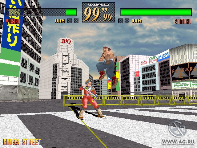 Last Bronx screenshot