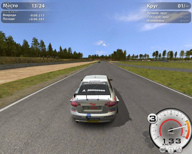 STCC: The Game screenshot