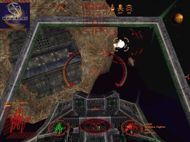 Starlancer screenshot