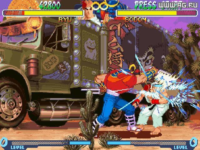 Street Fighter Zero 2 screenshot