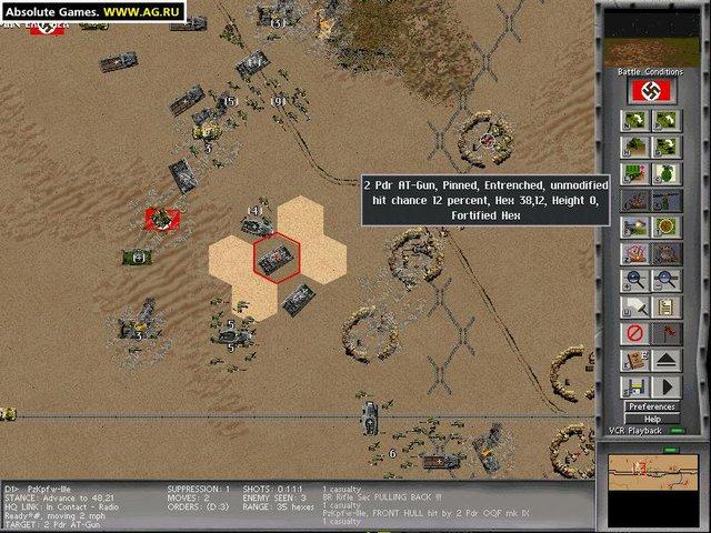 Steel Panthers: World at War - The Desert Fox 1941 screenshot