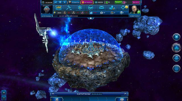 Астролорды: Облако Оорта screenshot
