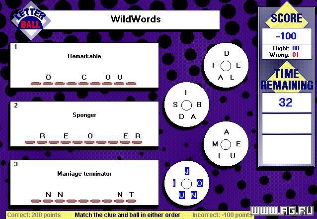 Word Crazy screenshot