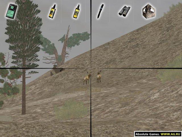 Field & Stream Trophy Hunting 4 screenshot