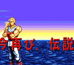 Fatal Fury 2 (1992) screenshot