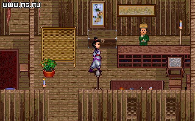 Legend of the Sword screenshot