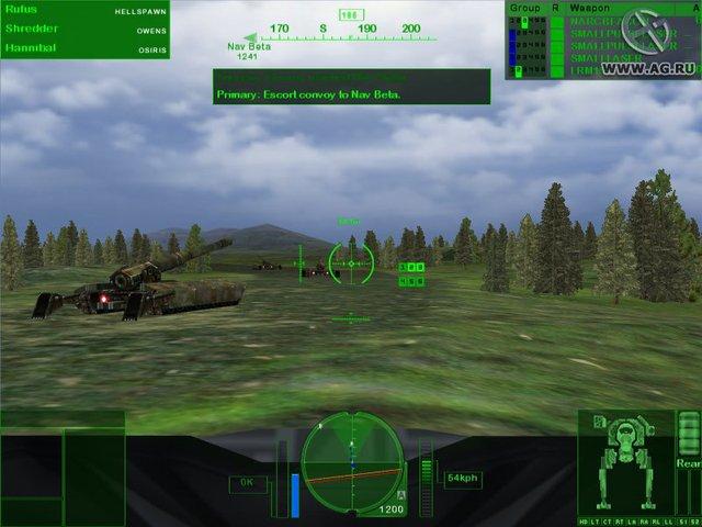 MechWarrior 4: Mercenaries screenshot