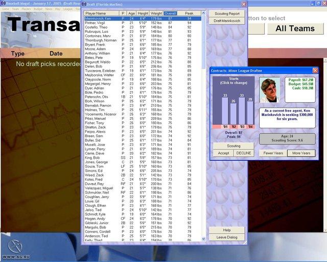 Baseball Mogul 2005 screenshot