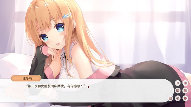 Dream Ending screenshot