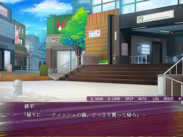 Otaku's Fantasy screenshot