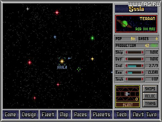 Master of Orion 1 screenshot