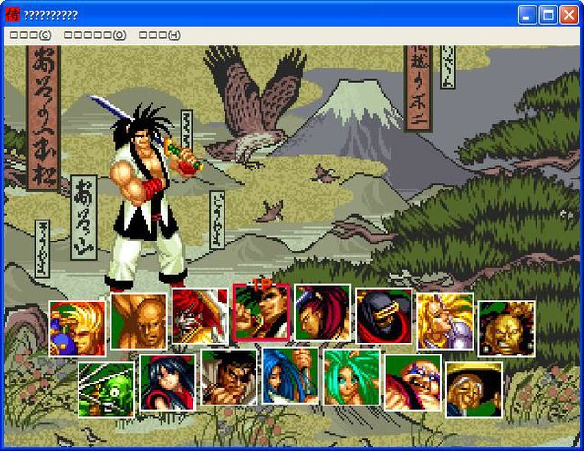 Samurai Shodown II (1994) screenshot