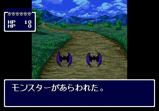 Maten no Sōmetsu screenshot