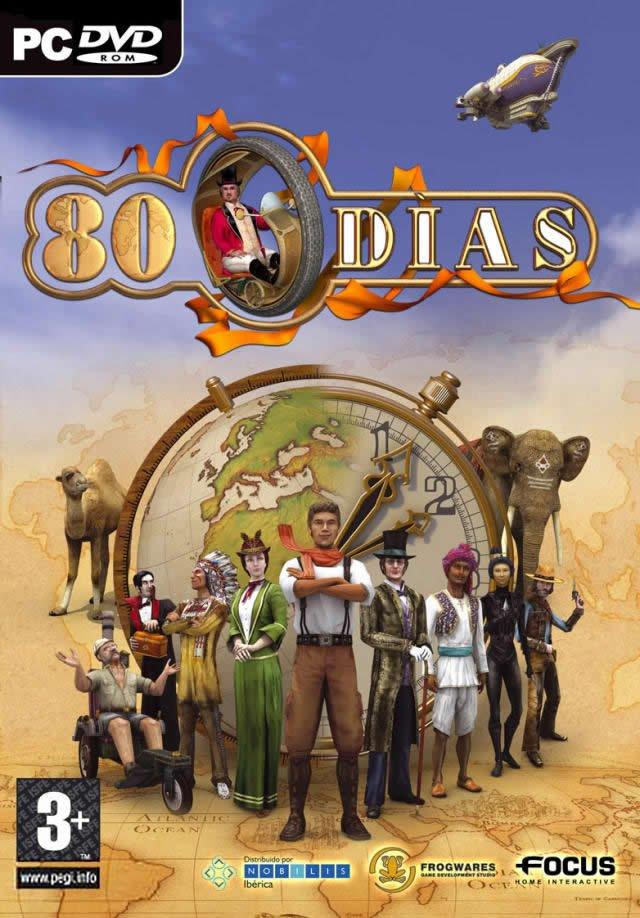 Вокруг света за 80 дней screenshot