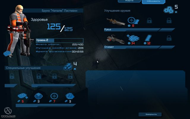 Shadowgrounds: Survivor screenshot
