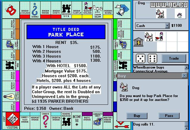 Monopoly Deluxe screenshot
