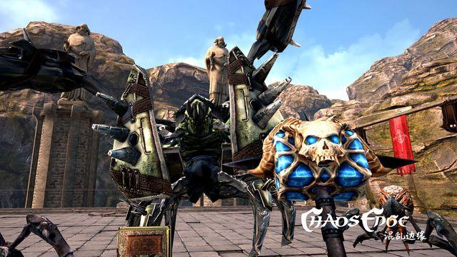 Chaos Edge screenshot