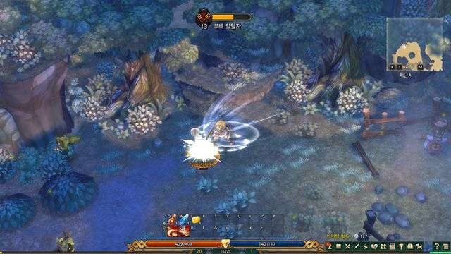 Tree of Savior (English Ver.) screenshot