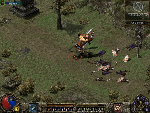 Blade & Sword screenshot