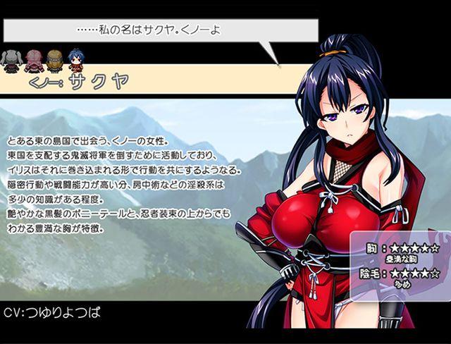 Elyse the Devil screenshot