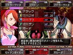 Shin Megami Tensei: Devil Survivor screenshot