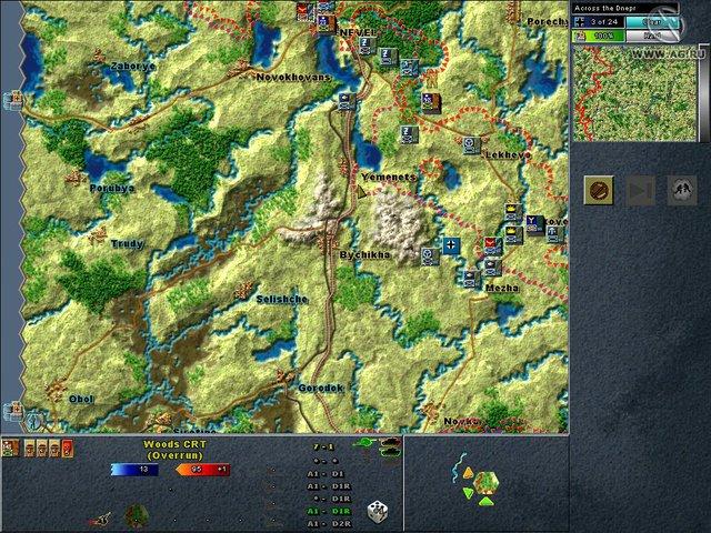Decisive Battles of World War II: Korsun Pocket - Across the Dnepr screenshot