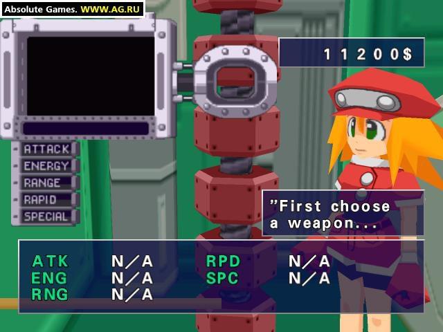 Mega Man Legends screenshot