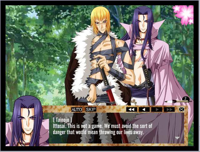 Yo-Jin-Bo screenshot