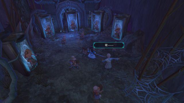 牧剑:化神书(Tale Of Swords: Mystery Scroll) screenshot