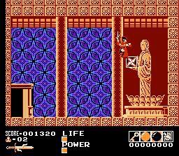 Demon Sword screenshot