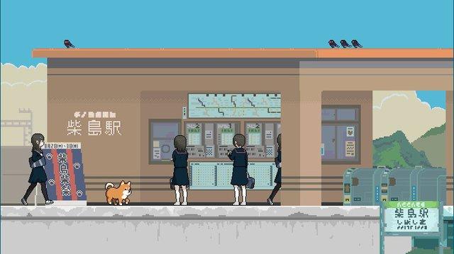 Montaro RE screenshot