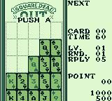 Square Deal: The Game of Two Dimensional Poker screenshot