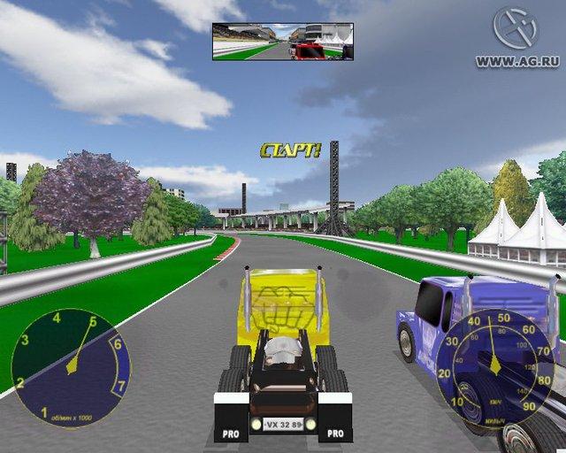Автобойня screenshot