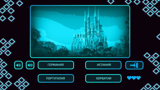 JQ: countries screenshot