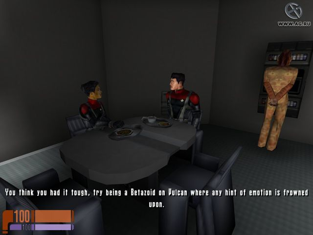 Star Trek: Voyager - Elite Force screenshot