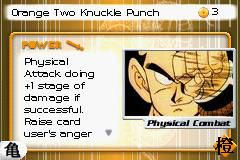 Dragon Ball Z Collectible Card Game screenshot