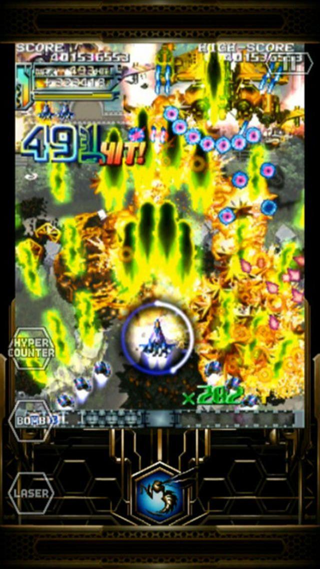 Dodonpachi Resurrection screenshot