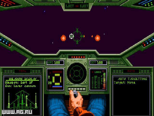 Wing Commander screenshot
