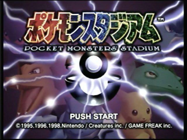 Pokémon Stadium screenshot