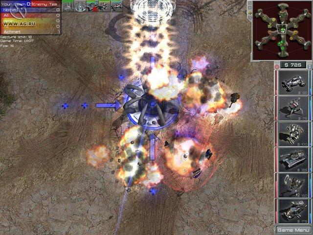 Arena Wars screenshot