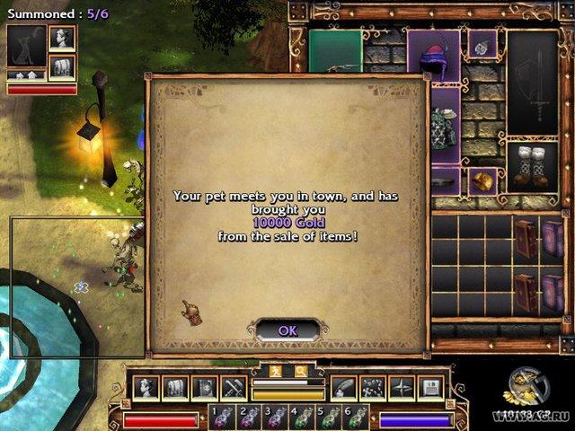 Fate (2005) screenshot