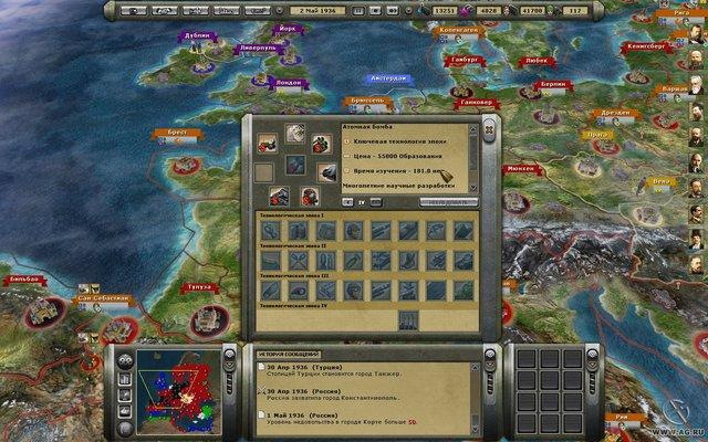 Aggression: Reign over Europe screenshot